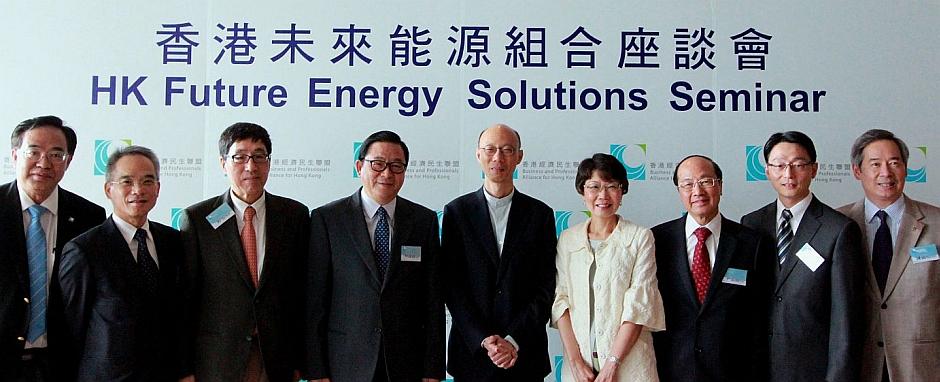 經民聯<BR>「香港未來能源組合座談會」