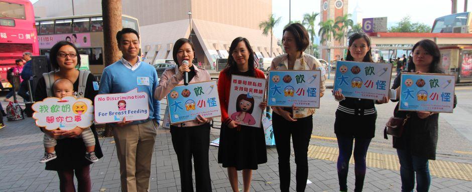 譴責有的士司機疑偷拍<br>及上載哺乳母親相片<br>經民聯呼籲社會大眾支持母乳餵哺