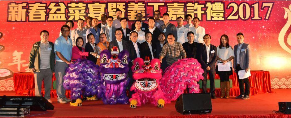 經民聯三千人盆菜宴賀新禧<br>祥獅獻瑞祝願香港安定繁榮